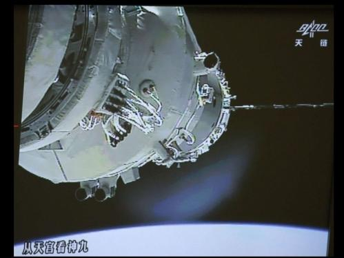 La Station Spatiale Chinoise (image Google)