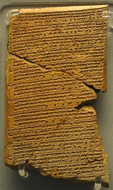 Tablette de Vénus d'Ammisaduka (image Wikipédia)