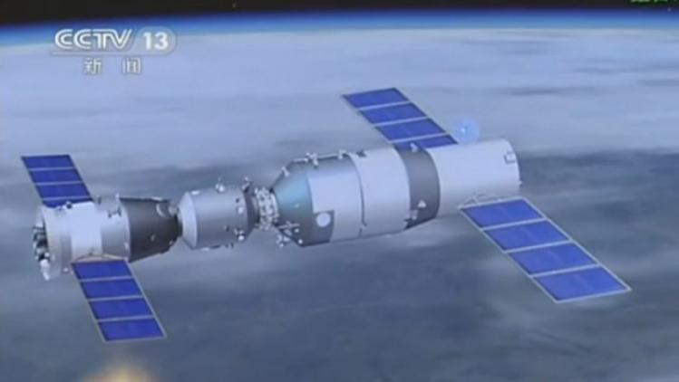 Première version de Tiangong (image CCTV)